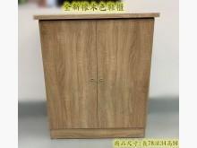 [全新] 全新橡木2.5尺鞋櫃 收納櫃鞋櫃全新