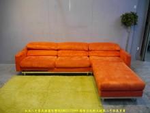 [9成新] 二手亮彩橘340公分L型沙發L型沙發無破損有使用痕跡