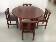 實木4尺餐桌+4椅組餐桌椅組有輕微破損