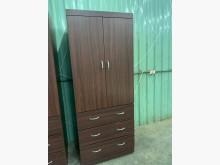 [9成新] 保存佳胡桃挑高三尺衣櫥/衣櫃/衣櫥無破損有使用痕跡