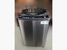 [95成新] 國際牌16公斤變頻洗衣機洗衣機近乎全新