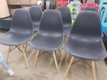 [全新] 毅昌二手家具~全新時尚高彈性餐椅餐椅全新