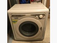 [9成新] 三洋烘衣機 7.5KG乾衣機無破損有使用痕跡