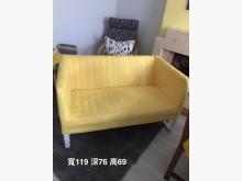 [9成新] IKEA 亮黃雙人沙發雙人沙發無破損有使用痕跡