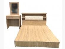 [全新] 全新5X6雙人床底+床頭+化妝台雙人床架全新
