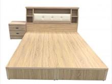 [全新] 全新梧桐雙人床底+床頭櫃+床邊櫃雙人床架全新