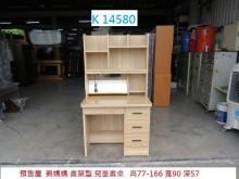 [8成新] K14580 書架型 兒童書桌書桌/椅有輕微破損