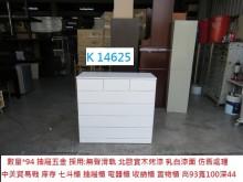 [95成新] K14625 白色斗櫃 抽屜櫃收納櫃近乎全新