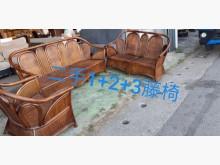 [8成新] 尋寶屋二手~1+2+3藤椅籐製沙發有輕微破損