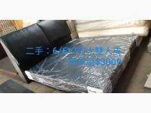 [8成新] 尋寶屋二手買賣~6尺皮革床組雙人床架有輕微破損