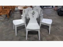 [95成新] 九成五新進口原木實木彩繪餐椅(5餐椅近乎全新
