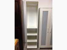 [9成新] 九成新乳白色開放式衣櫃衣櫃/衣櫥無破損有使用痕跡