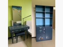 [7成新及以下] 實木藍色化妝台&收納櫃其它家具有明顯破損
