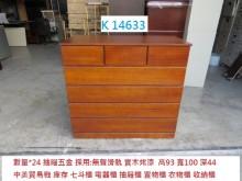 [95成新] K14633 七斗櫃 抽屜櫃五斗櫃近乎全新