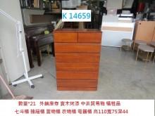 [95成新] K14659 七斗櫃 抽屜櫃五斗櫃近乎全新