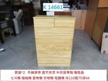[95成新] K14661 松木色 衣櫃 斗櫃收納櫃近乎全新