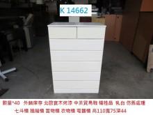 [95成新] K14662 斗櫃 收納櫃五斗櫃近乎全新