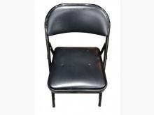 [7成新及以下] 黑皮摺疊椅辦公椅有明顯破損