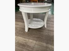 吉田二手傢俱❤白色 圓桌 圓几茶几近乎全新