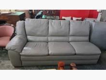 [9成新] 01661-3人座半牛皮沙發雙人沙發無破損有使用痕跡