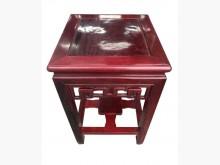 [95成新] *RW50804*紅木花架*餐椅近乎全新