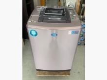 台灣三洋全自動變頻15公斤洗衣機洗衣機近乎全新
