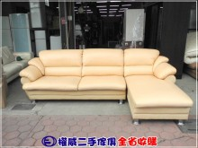 [9成新] 權威二手傢俱/駝色牛皮L型沙發L型沙發無破損有使用痕跡