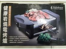 [全新] 健康岩燒電烤爐其它廚房家電全新