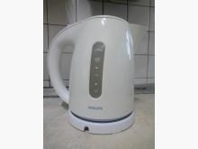 [95成新] PHILIPS快煮壺電熱水瓶近乎全新