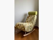 [8成新] 有情門 逗點搖椅 二手 兩色可選單人沙發有輕微破損