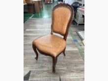 吉田二手傢俱❤歐式皮餐椅咖啡椅餐椅無破損有使用痕跡