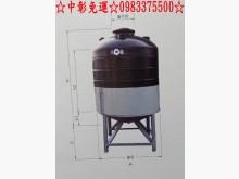 [全新] 0983375500漏斗型輸送桶其它衛浴用品全新