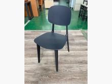 吉田二手傢俱❤全新黑色休閒椅餐椅餐椅全新