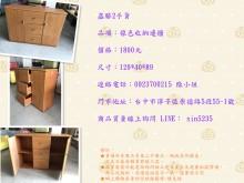 [9成新] 鑫勝2手貨-橡色收納邊櫃收納櫃無破損有使用痕跡