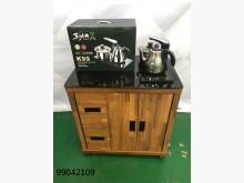[全新] 99042109 集層木色泡茶櫃其它櫥櫃全新