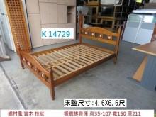 [8成新] K14729 4.6*6.6床組雙人床架有輕微破損