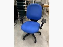 辦公椅/OA椅/電腦椅辦公椅近乎全新