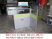 [8成新] K14844 L型屏風 屏風隔間屏風有輕微破損