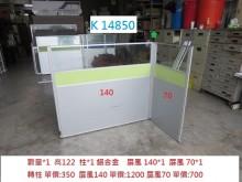 [8成新] K14850 屏風 二手屏風隔間屏風有輕微破損