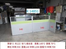 [8成新] K14851 L型 三片 屏風隔間屏風有輕微破損