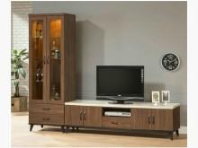 [全新] 新品胡桃色仿石紋電視櫃酒櫃組電視櫃全新