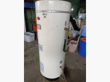 [9成新] 【尚典】興龍牌HE50儲備型電熱其它家具無破損有使用痕跡
