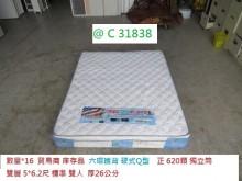 @C31838 六環5*6.2尺雙人床墊近乎全新