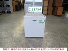 C31754 東元小冰箱 45L冰箱有輕微破損