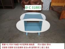 [95成新] @C31883 藍領 床頭櫃茶几近乎全新