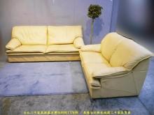 [9成新] 二手米黃色2+3半牛皮沙發組多件沙發組無破損有使用痕跡