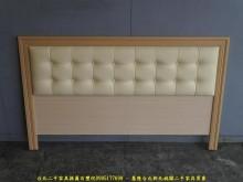 [9成新] 二手白橡色標準雙人5尺皮質床頭片床頭櫃無破損有使用痕跡