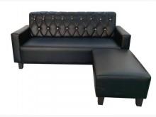 [全新] SX15EG*全新黑色L型皮沙發L型沙發全新