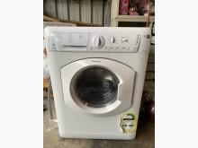 [9成新] 2015年阿里斯頓8公斤洗烘脫洗衣機無破損有使用痕跡