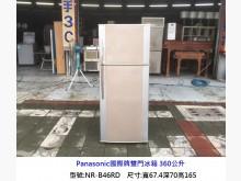 [8成新] 國際牌雙門冰箱 360公升冰箱有輕微破損